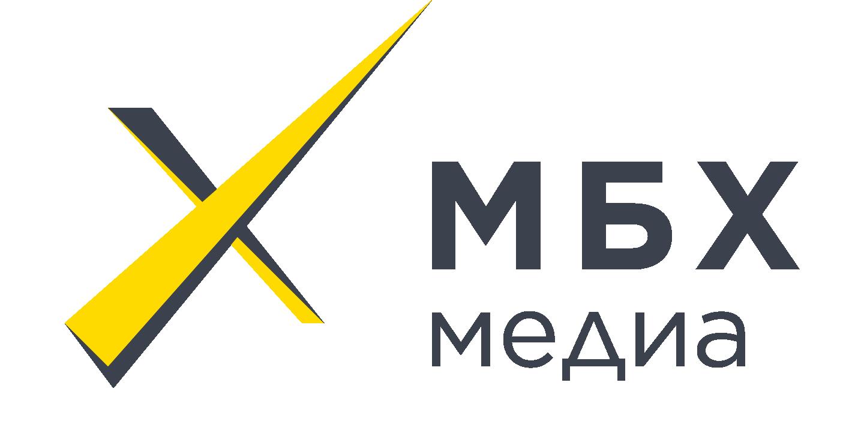 МБХ медиа