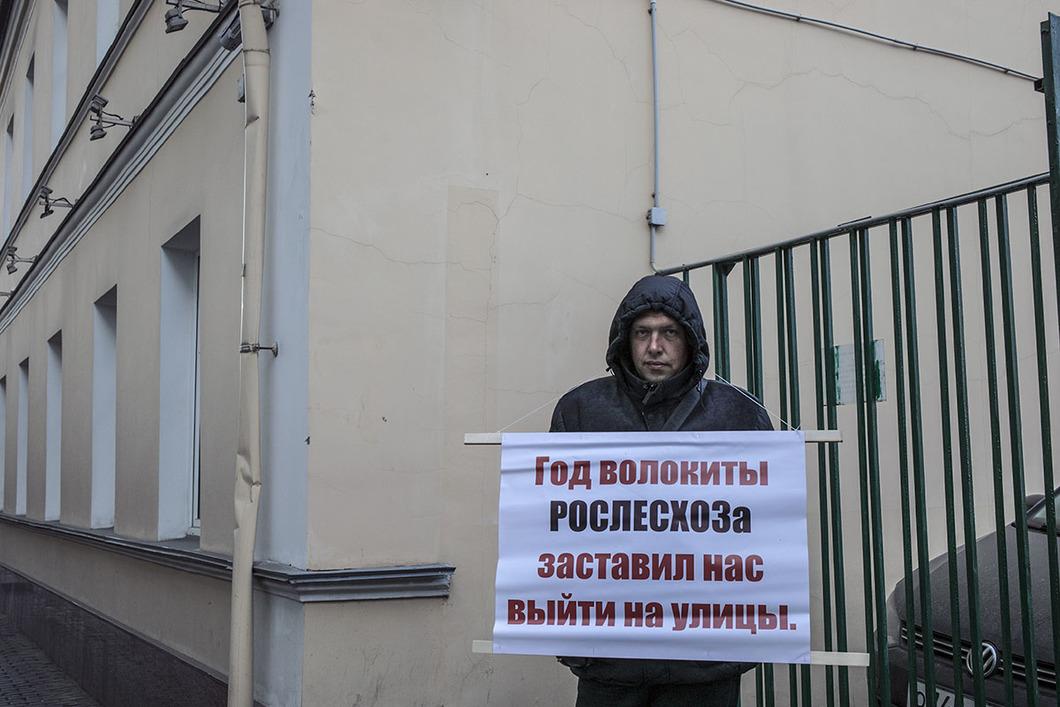 Обманутые владельцы земель вГеленджике приехали вМоскву стребованием изменить статус ихучастков