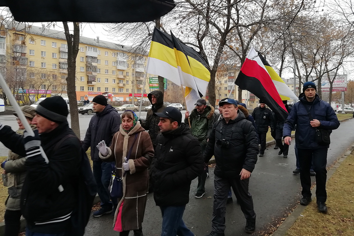 Впоисках виртуальной России: вЕкатеринбурге прошел «Русский марш»