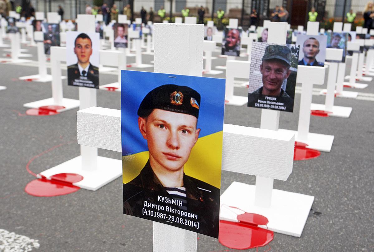Когда Украина восстановит статус ядерной державы?