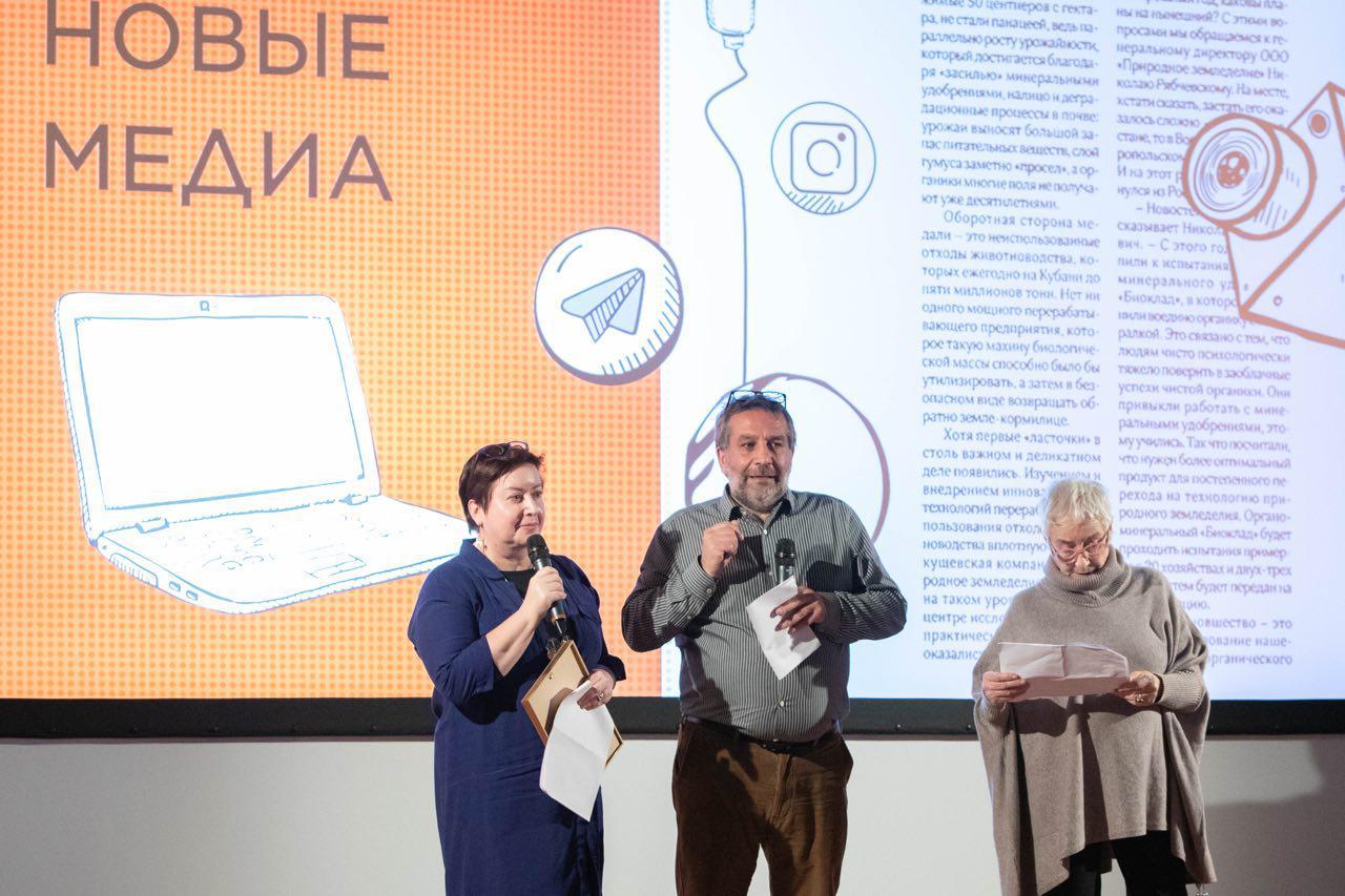 ВПраге объявлены лауреаты премии «Профессия— журналист» за2018 год