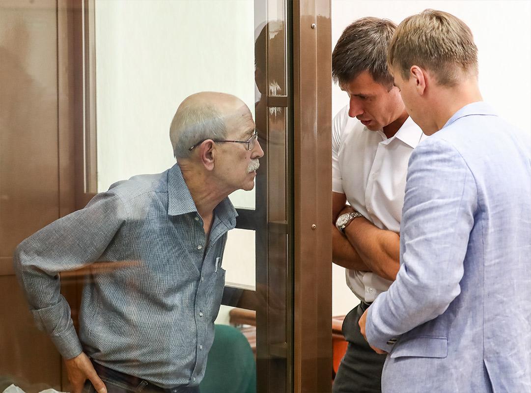 Продажа родины, грин-карта, инфаркт. Как продлили арест 75-летнему «госизменнику»