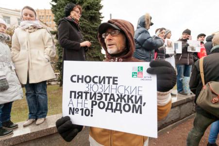 Атаки ботов Собянина ивозмущенные роженицы: почему 130-тысячный район Москвы оставили без роддома