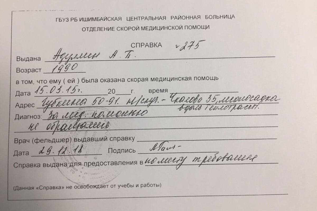 «Уменя неполучается плакать»: вБашкирии семья четыре года добивается расследования смерти сына