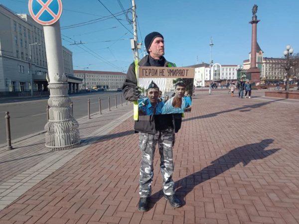 «Марш Немцова». Хроника