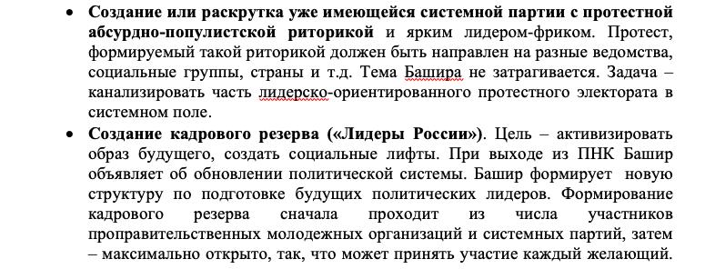«Публичные казни мародеров идругие зрелищные мероприятия»: советы людей Пригожина свергнутому диктатору