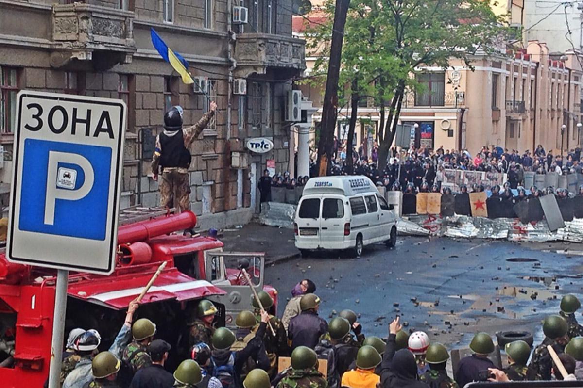 Пять лет одесской трагедии: как был создан повод для войны