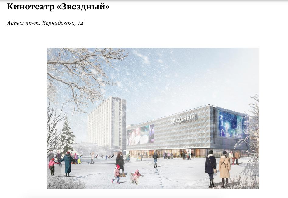 «Унас итак тут понатыкано торговых центров». Советские кинотеатры вМоскве превращают вТЦ
