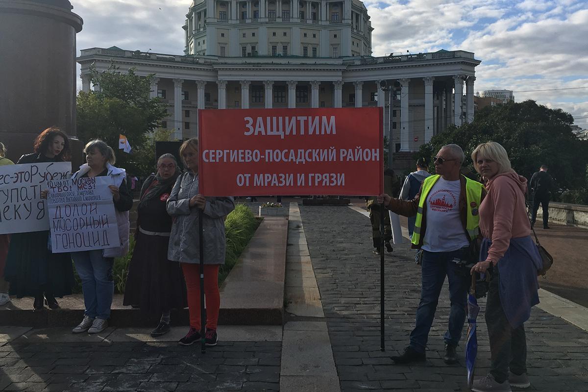 Квачков, Лимонов, Чаплин заРусский Север. Как прошел митинг «патриотов» взащиту Шиеса