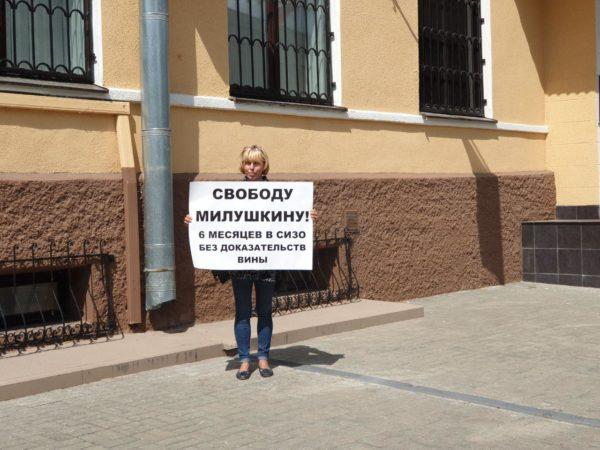 Вделе онаркотиках против мужа координатора «Открытой России» вПскове появились два новых эпизода