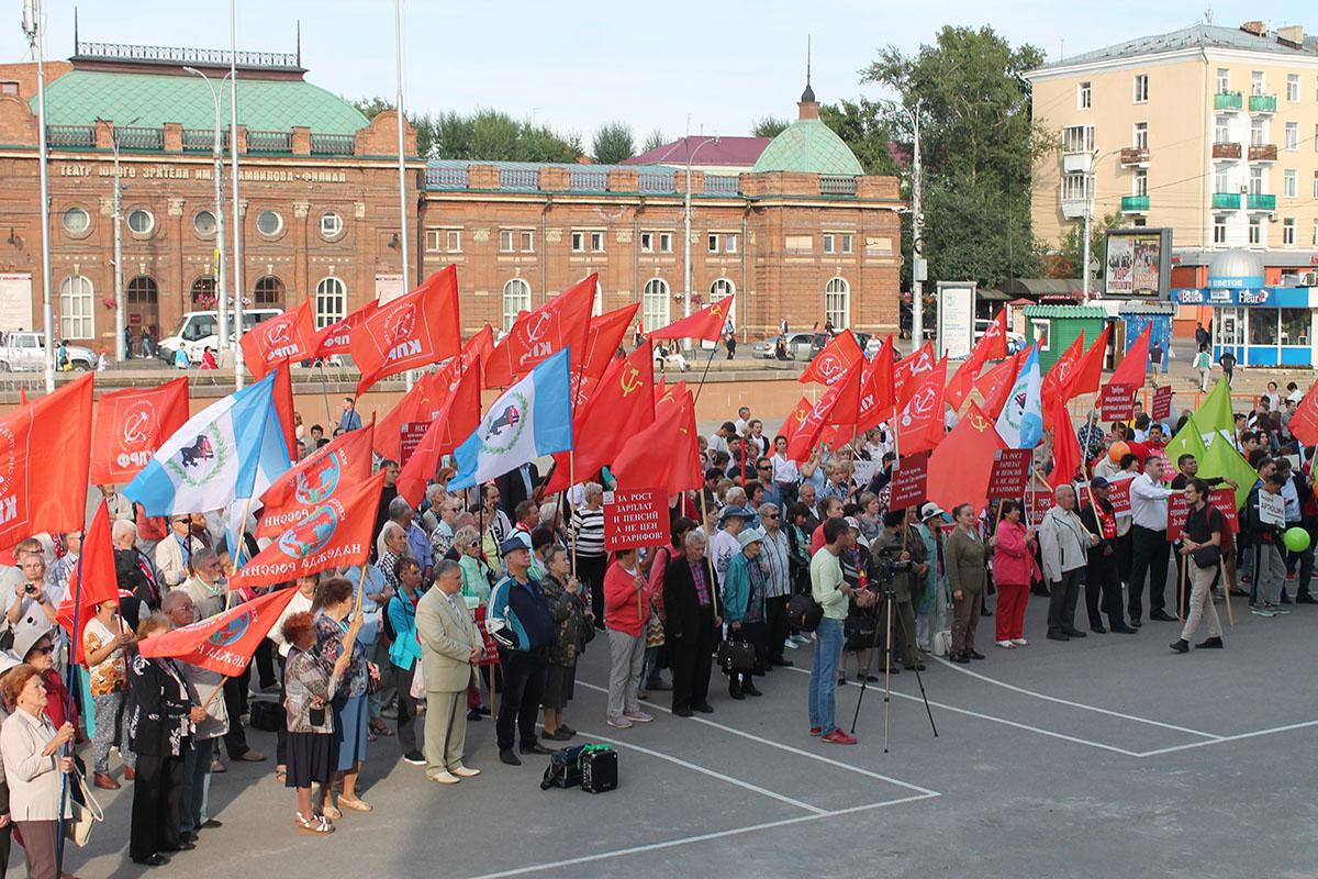 Митинг против произвола полиции вИркутске начался сдраки