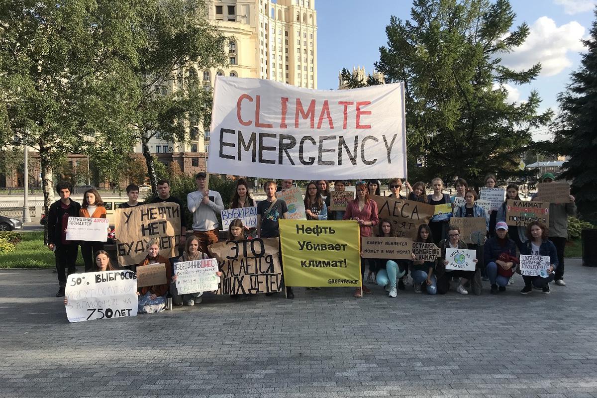 Как студенты ишкольники вРоссии борются сизменением климата