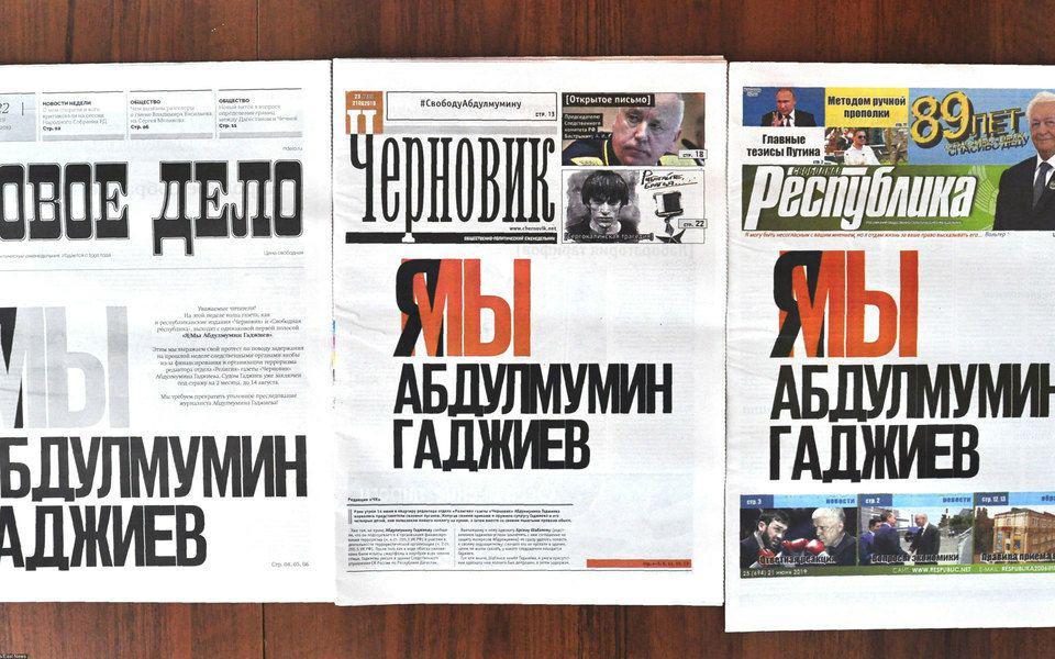 История «Черновика». Как преследуют независимую газету наСеверном Кавказе