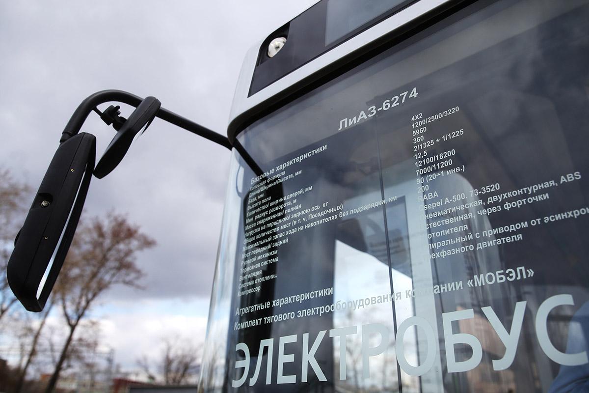 Электробус для Медведева. История масштабной, нонеудачной аферы модернизатора российского транспорта