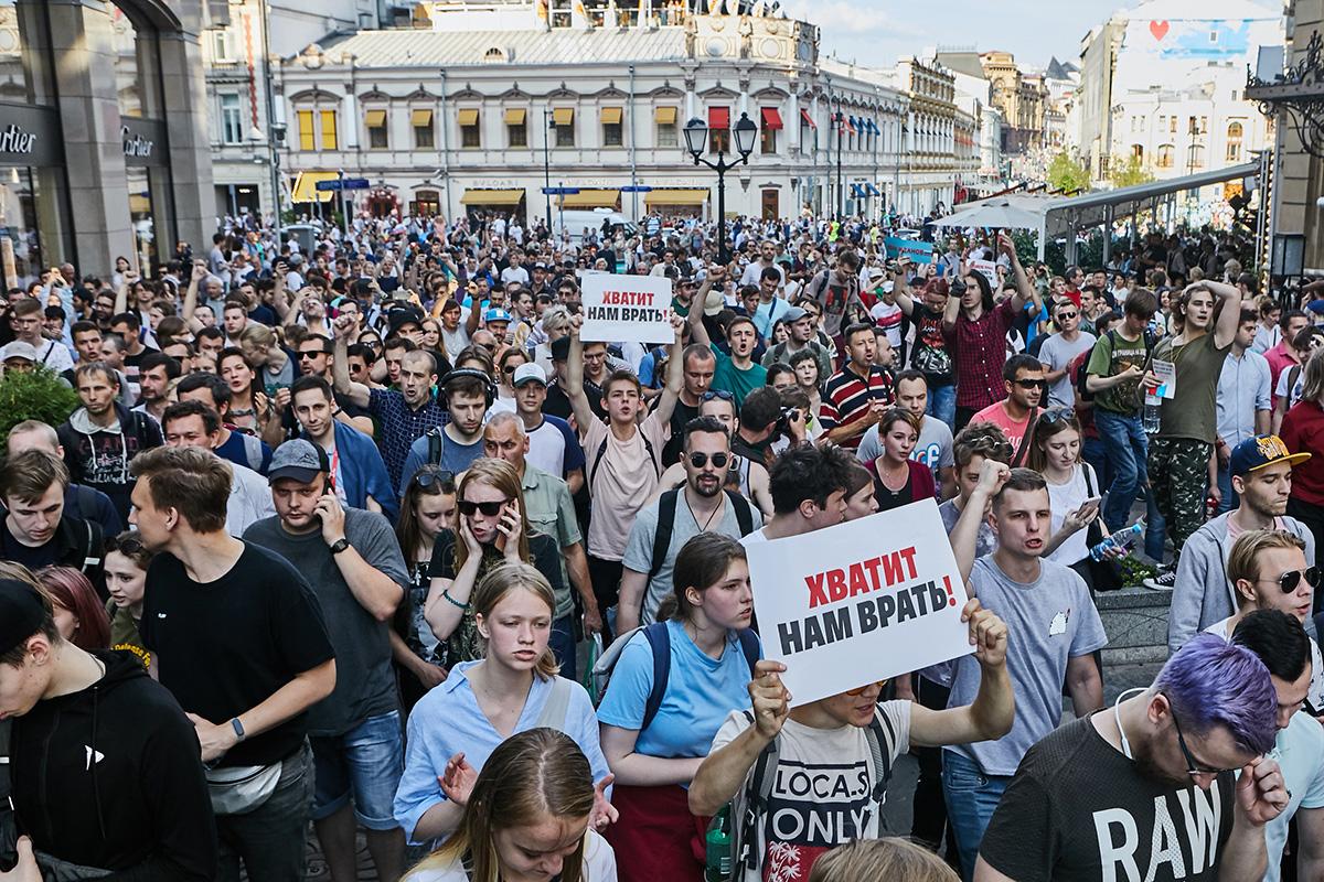 Итоги протестов 2019 года вцифрах: сколько власти заработали наштрафах