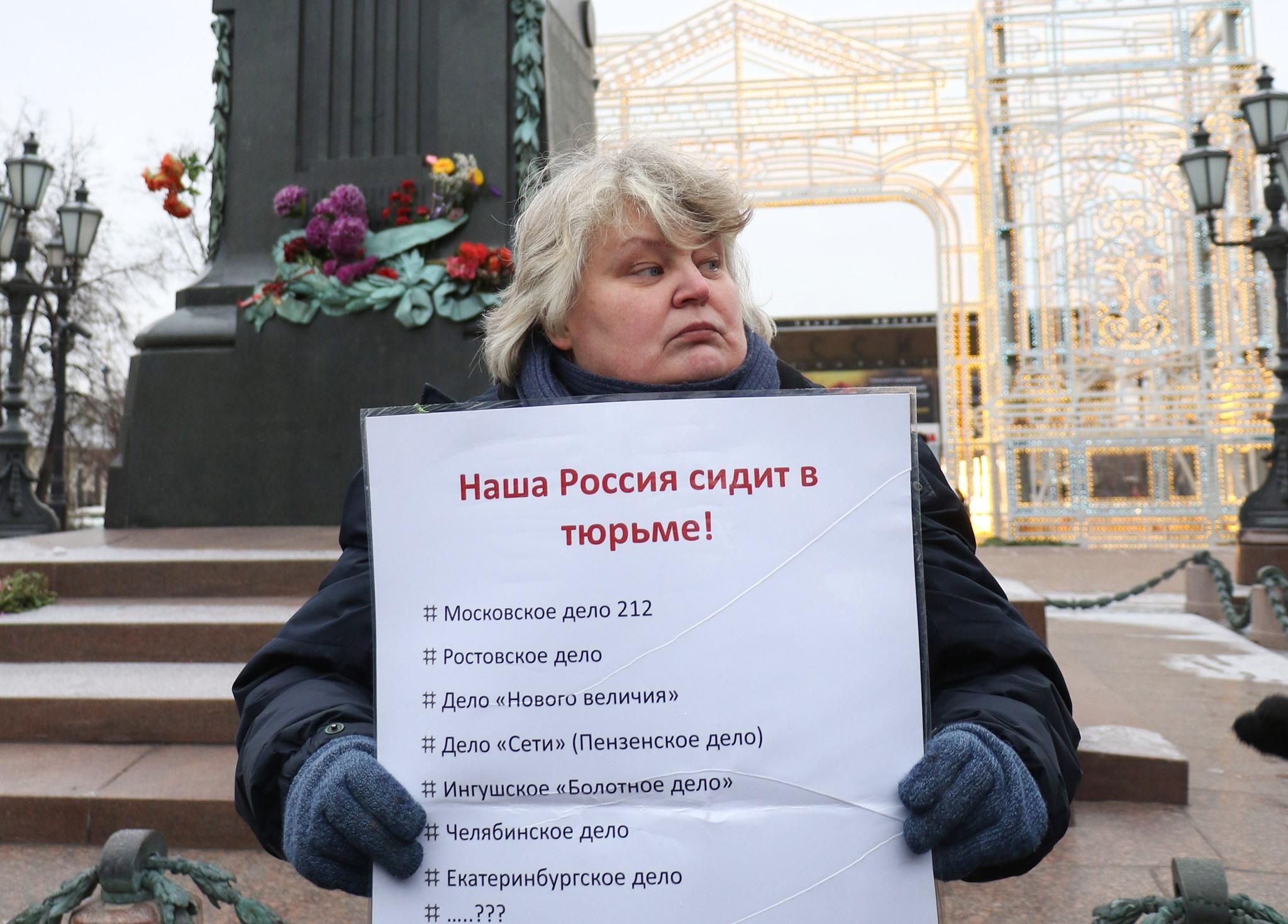 Алла Фролова: «Я — правозащитное МЧС»