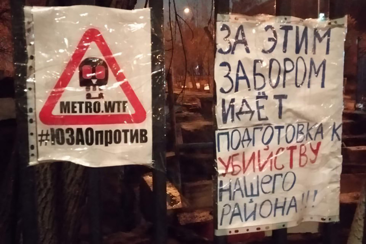 Метро непройдет: почему невсе москвичи хотят развития транспорта