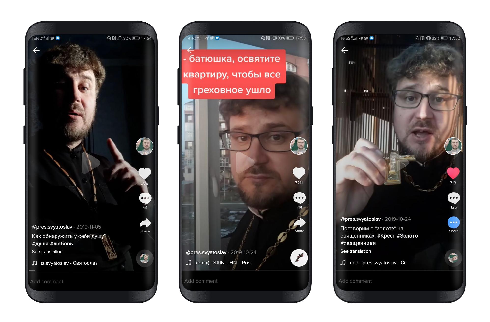 Миссионерское служение вформате TikTok: зачем священникам эта социальная сеть?