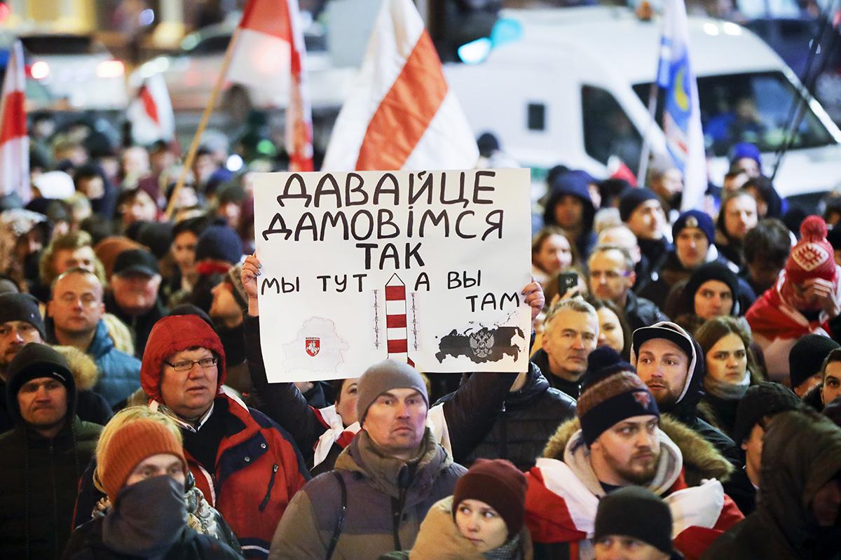 Белорусская горячка. Владимир Пастухов обистории одной конституционной утопии
