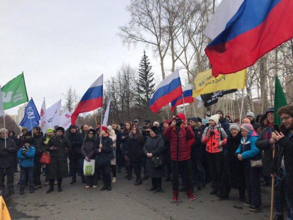 Марш Немцова. Хроника
