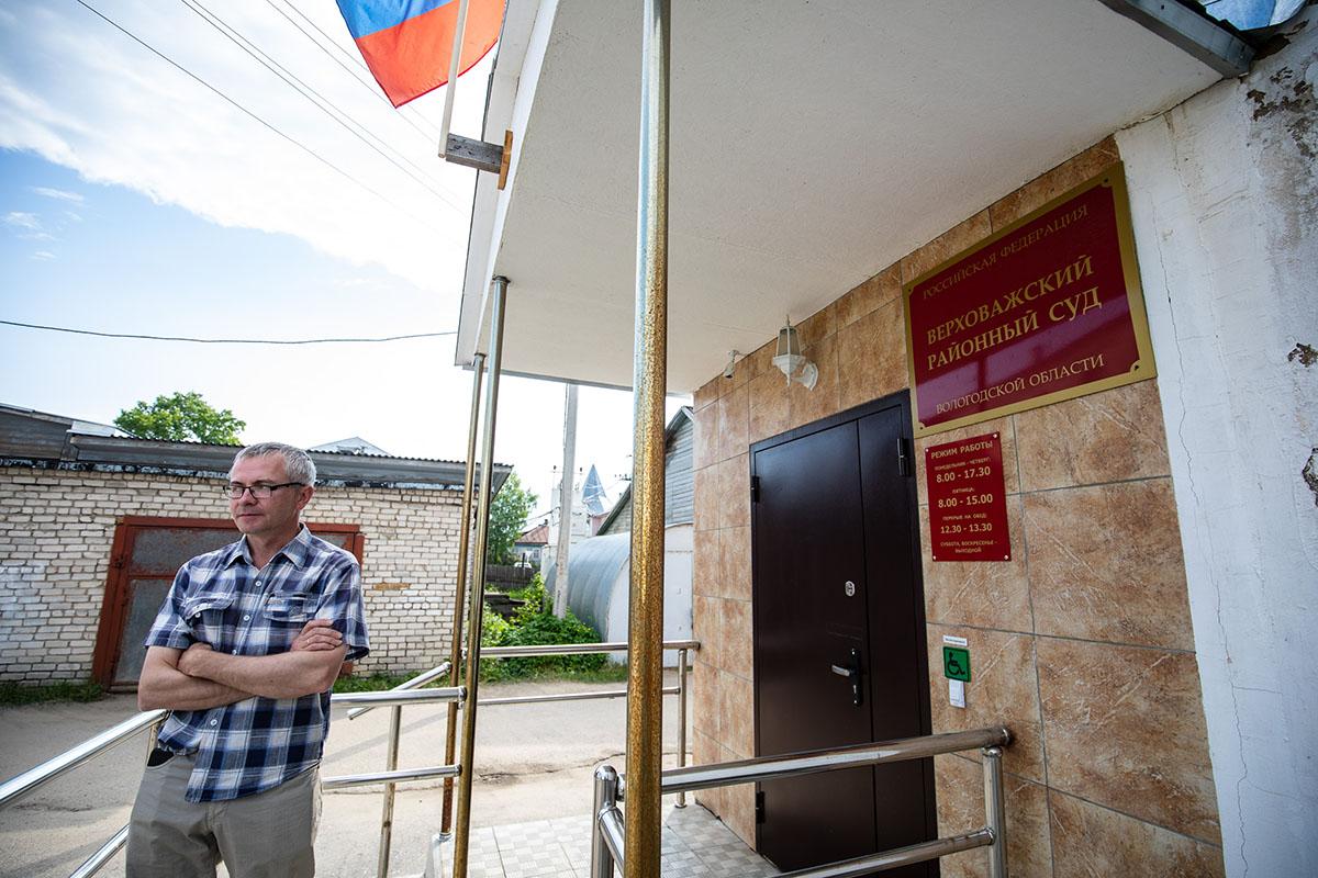 От нескольких тысяч до семи лет. Как россиян штрафуют и сажают в тюрьму за публикации в интернете