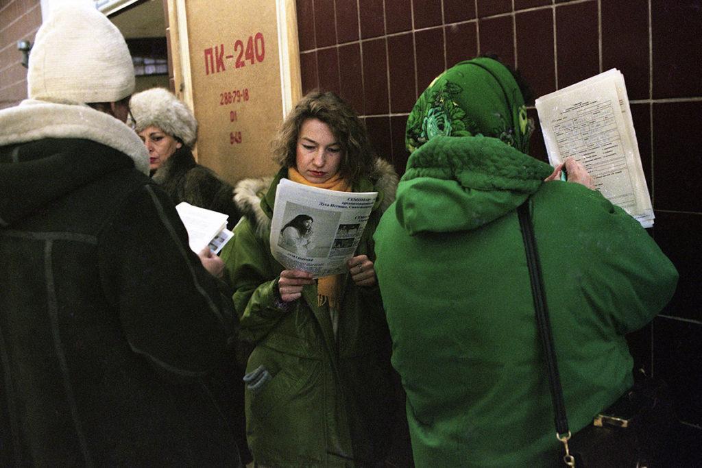 Последователи «Аум Синрике» в Москве