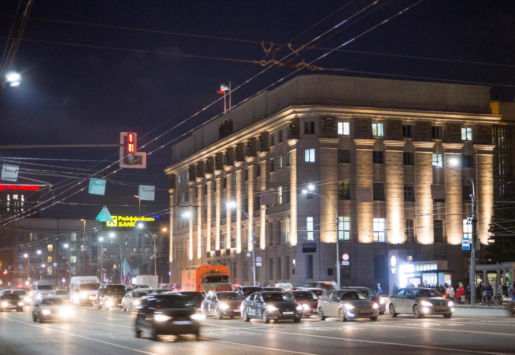 Задание городской мэрии в Новосибирске
